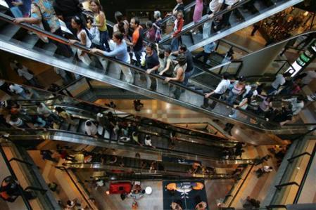 caracas_shopping_mall.jpe